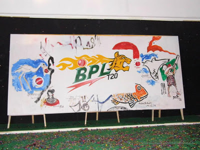 Bangladesh Premium League BPL:T20 Banar photo gallery