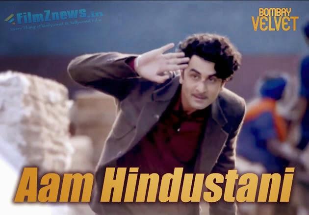 Aam Hindustani Lyrics - Bombay Velvet | Shefali Alvares