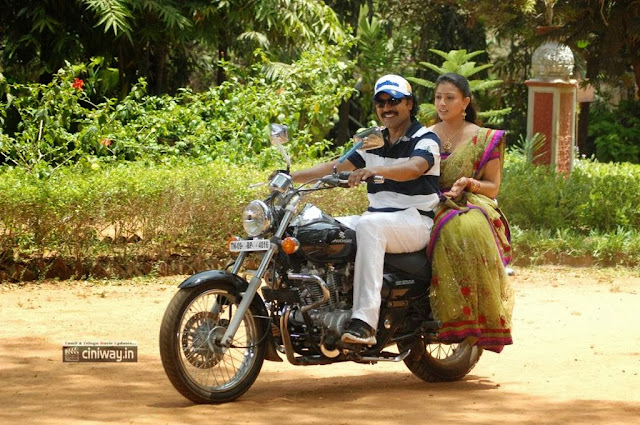 Mugam Nee Agam Naan Movie Stills
