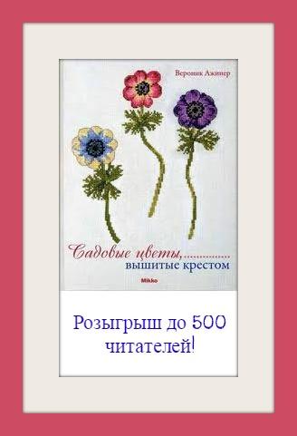 500 ПЧ