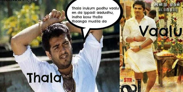 Thala Ajith Tharuthala Simbu Funny Photos Irukkum Pothu Vaalu