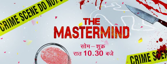 'The MasterMind' Sahara One Upcoming Tv Serial Wiki Story |StarCast |Promo |Timings Wiki