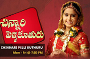 Chinnari Pellikuthuru Episode 1003 (31st July 2014)