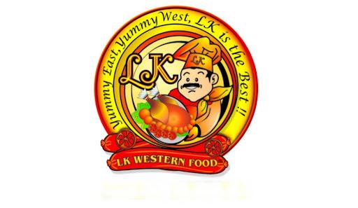 【LK Western Food】