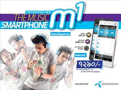 Grameenphone-gp-Symphony-m1-Music-Smartphone-7290Tk