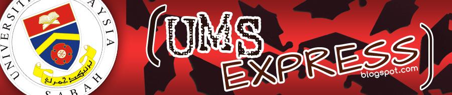 UMS_Express