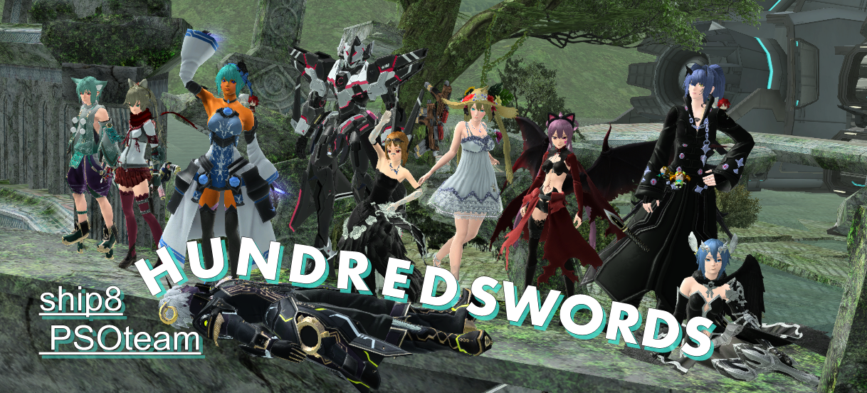 HUNDRED SWORDS