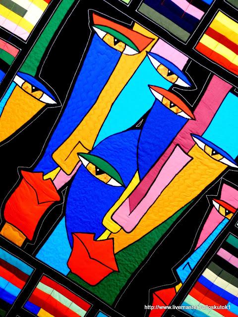 Пэчворк купить Куплю пэчворк Куплю покрывало пэчворк Купить покрывало в стиле пэчворк Куплю изделия ручной работы Куплю вещи ручной работы Одеяло пэчворк купить Куплю рукоделие Куплю ручную работу Лоскутное шитье купить Купить лоскутное одеяло Лоскутное покрывало купить Куплю рукоделие пэчворк