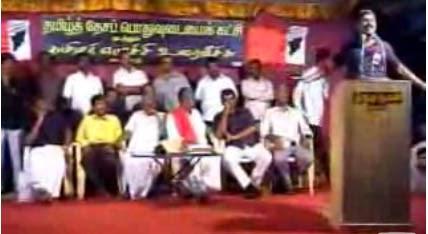 thesiya orumaipadu in tamil language