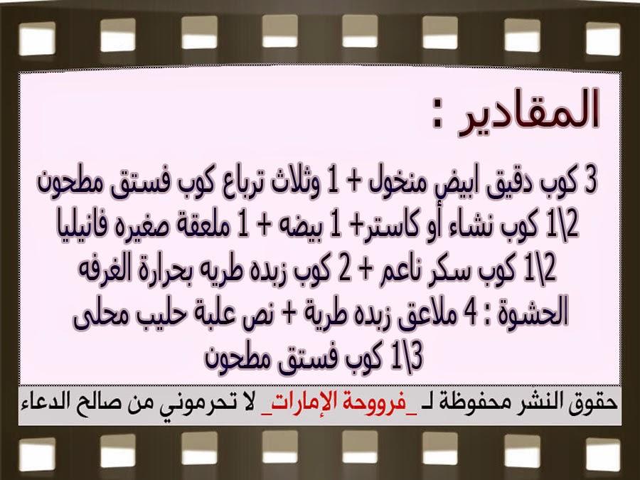 http://1.bp.blogspot.com/-YEZ8eGqaQnQ/VJr6Qba1BoI/AAAAAAAAEbQ/ty9zsRakZC8/s1600/3.jpg