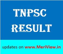 TNPSC Group 1 services result, rank, counselling