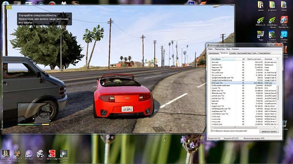 crash gta 5 pc