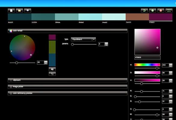 Toucan Color Palettes