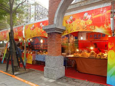 Taipei Random Photo 4