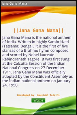 kmhouseindia: Rabindra Nath Tagore(May 07,1861 - Aug 07,1941)
