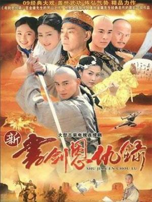 Thư Kiếm Ân Cừu Lục - The Book And The Sword (2009)