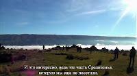 природа Новой Зеландии из Фильма Хоббит