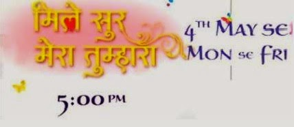 Mile Sur Mera Tumhara Zee tv serial wiki, Full Star-Cast and crew, Promos, story, Timings, TRP Rating, actress Character Name, Photo, wallpaper