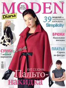 Diana Moden № 9 2011