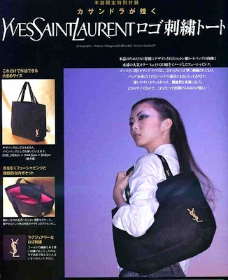 YSL Yves Saint Laurent Gold Logo Canvas Tote Bag | Japanese Labels