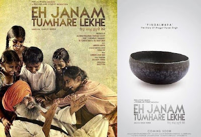 Eh Janam Tumhare Lekhe Movie Trailer Download MP4 HD
