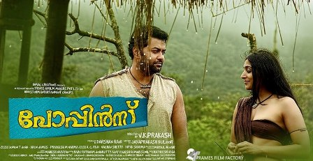 Watch Poppins (2012) Malayalam Movie Online