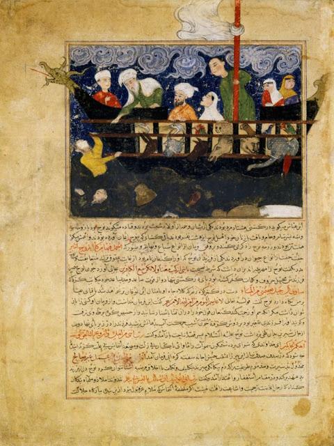 [Resim: Arabic+Noah%2527s+ark.jpg]