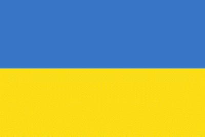 Download Ukraine Flag Free
