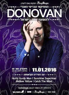 דונובן בישראל - ינואר 2016