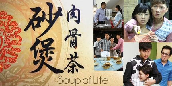 SOUP OF LIFE Channel 8 New TV Show SHA GUO ROU GU CHA 砂煲肉骨茶