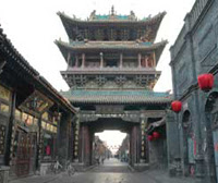 view of Pingyao