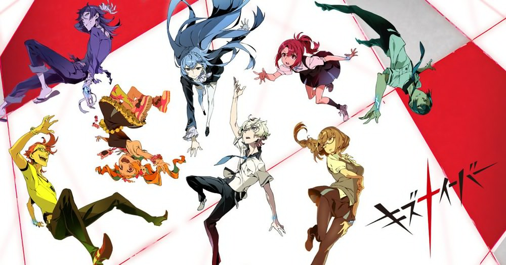 Trigger Anime Characters : Studio trigger s kiznaiver anime website launched yu
