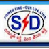 APSPDCL AE JAO Recruitment 2014 Online Application at apspdcl.cgg.gov.in