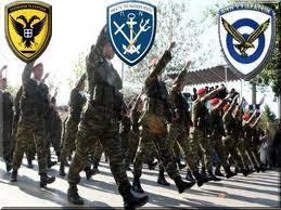 Στρατιωτικοί αποφασίστε τι είστε και  ΣΟΒΑΡΕΥΤΕΙΤΕ !