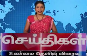 Sri lanka Tamil News 02.01.2016