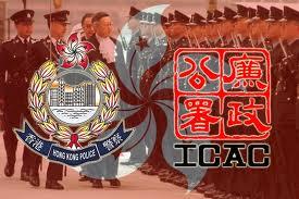 Revolusi Ilmiah - ICAC Hong Kong