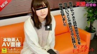 Teen girls japanese prostitutes lack of money