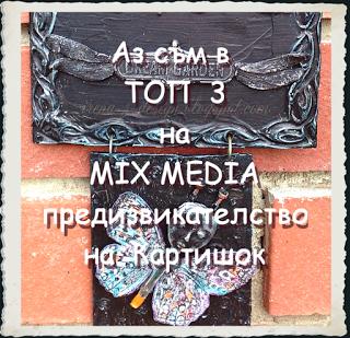 Топ3 ММП 11: Контрасти, тайни или приказки