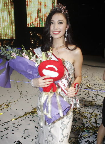 Miss Universe China 2012 winner Ju Dan Xu Diana