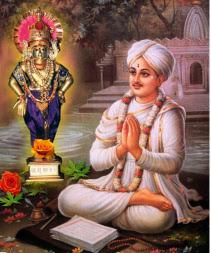 swami-naamdev-ji