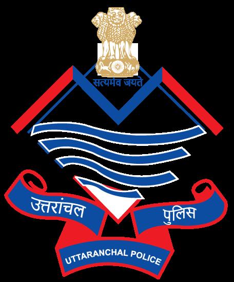 339 Sub-Inspector, Platoon Commander Recruitment in Uttarakhand Police