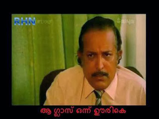 aa glass onnu oorikke - Comedy Malayalam Dialogues
