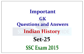 History –GK Quiz for SSC CHSL/FCI Exam