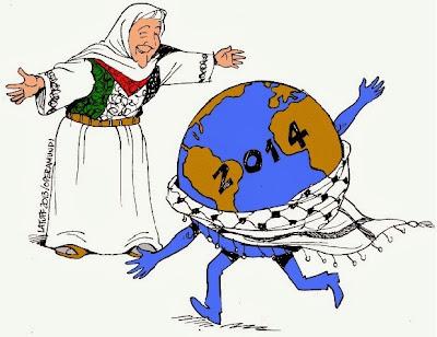 """ONU declara 2014 o """"Ano da Solidariedade com o Povo Palestino"""""""