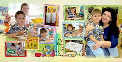 фотокнига для детского сада выпускной