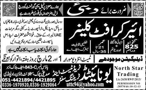 FIND JOBS IN PAKISTAN AIRCRAFT CLEANER JOBS IN PAKISTAN  LATEST JOBS IN PAKISTAN