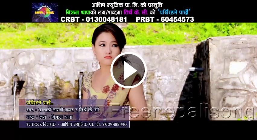 Nepali Lok Dohori Song