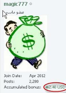 الطريقة الوحيدة للحصول المال لتداول 2.png