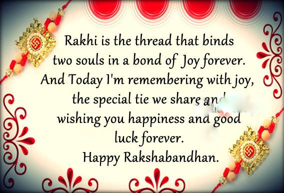 beautiful rakhi quote