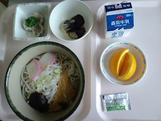 写真:1日目の昼食